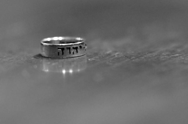 Yahweh ring